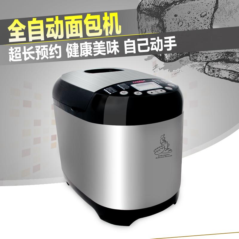 面包机全自动家用多功能厨房电器智能预约撒果料和面烤面包礼包邮
