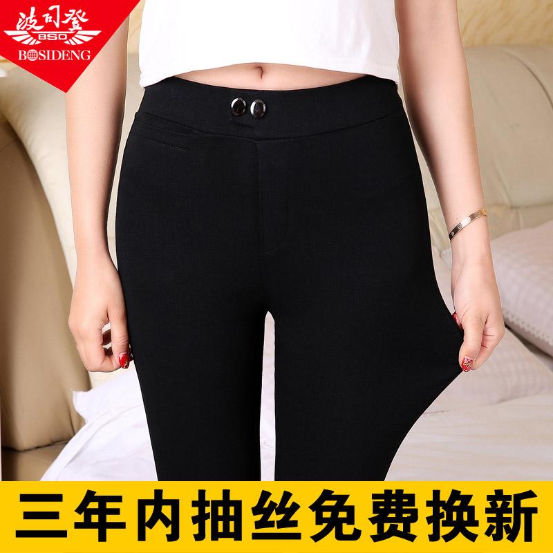 春季鉛筆魔術女外穿韓版百搭波司登學生小黑褲打底褲