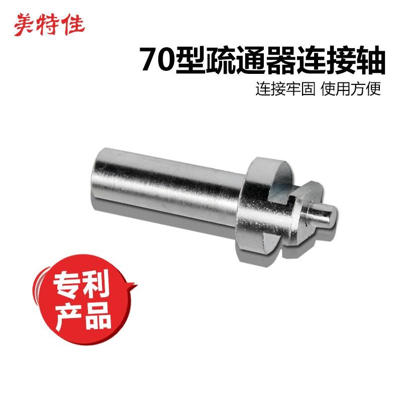 芯片[电动疏通管]评测疏通下水道工具电动电动施乐3300粉正品图片
