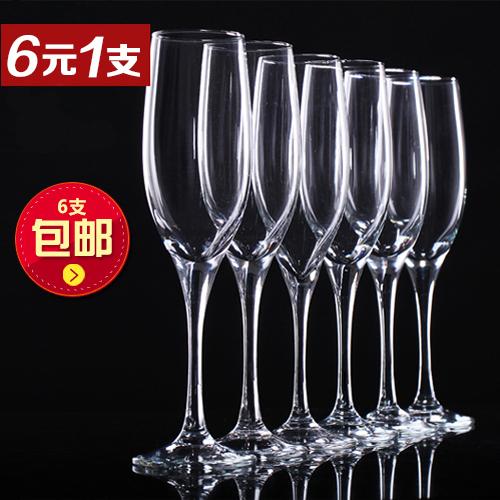 水晶香槟 酒杯气泡 ml210 高脚杯酒杯葡萄套装