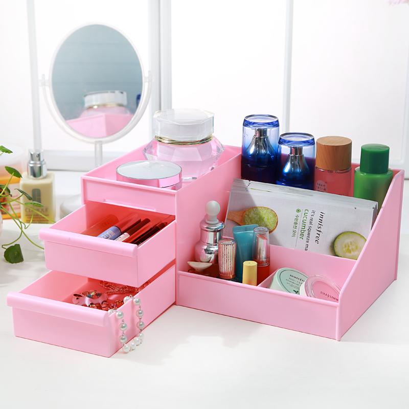 抽屉式护肤化妆品收纳盒