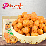 酱辣花生米138g*2包