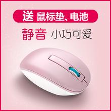 seenda静音无线鼠标女生可爱鼠标笔记本台式游戏联想华硕苹果鼠标