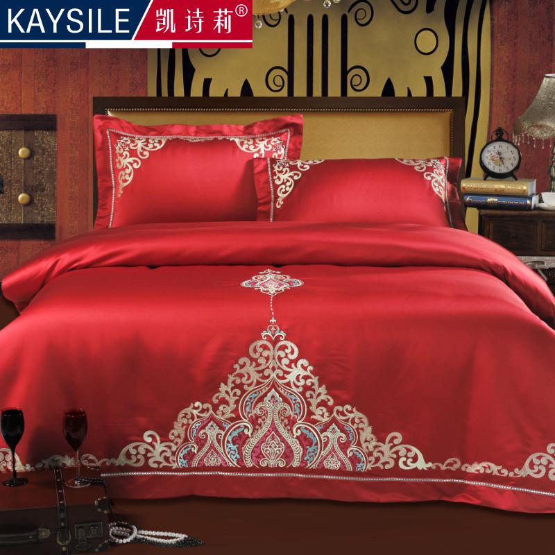欧式婚庆四件套大红色结婚床上用品床单被套件简约新