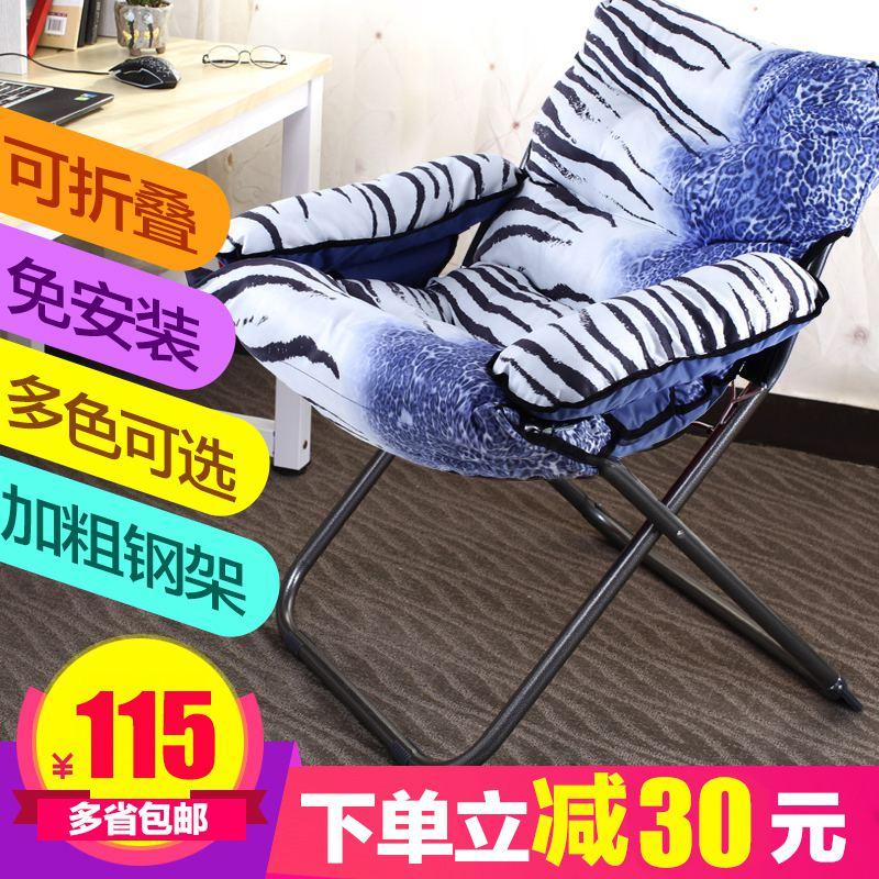 创意懒人沙发可折叠躺椅电脑椅宿舍单人沙发椅榻榻米休闲寝室椅
