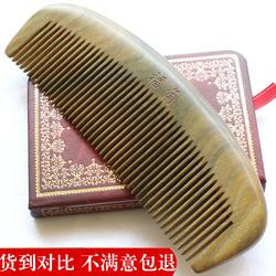 绿檀木梳子檀香木天然正品女家用无静电大号加厚大齿宽齿卷发刻字
