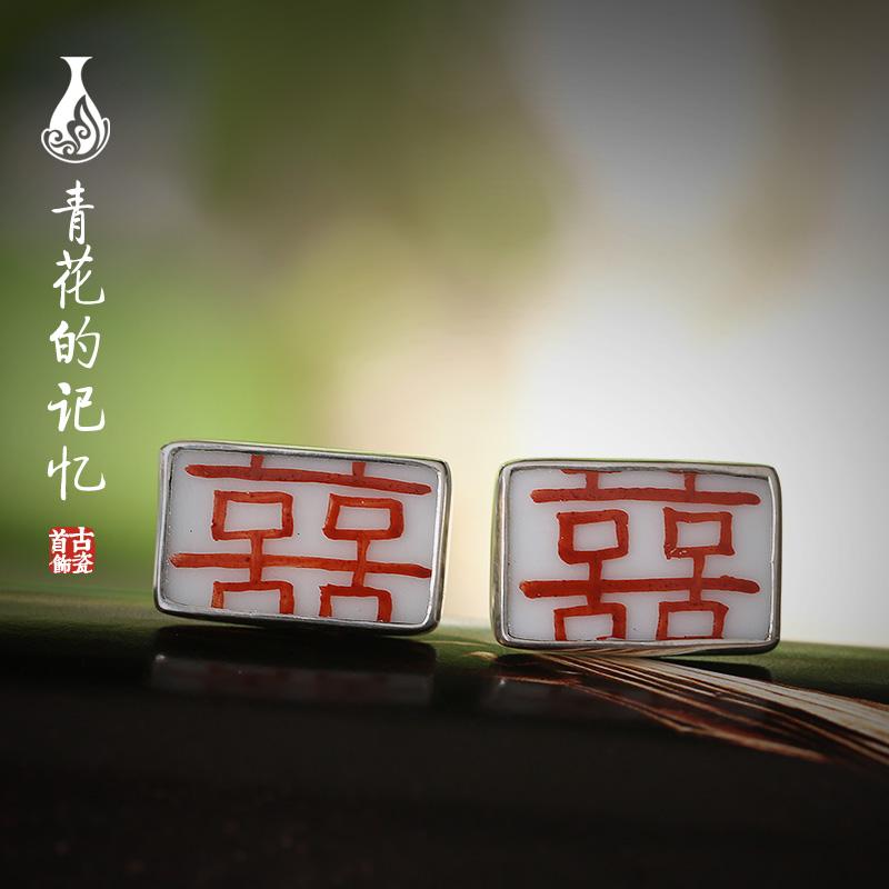 青花的记忆 清 乾隆矾红官窑古瓷袖扣 中国创意喜庆配饰男士银扣