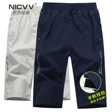 男短裤 沙滩裤 NICVV 宽松休闲中裤 运动七分裤 速干裤 男大码 夏季男士
