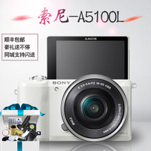 Sony/索尼 ILCE-5100L套机(16-50mm) A5100微单反高清相机 5100l