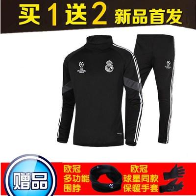秋冬季皇马足球训练服长袖套装男儿童切尔西尤文AC米兰阿森纳球衣