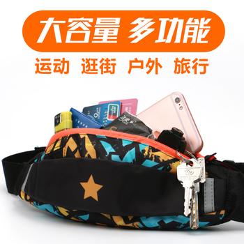 腰包女户外运动音乐手机包CAE贴