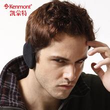 无间耳套男士耳罩女可爱保暖男士耳套分体耳包冬耳暖护耳罩耳捂子