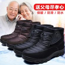 回力棉鞋男冬季鞋子男鞋加绒加厚女保暖鞋防滑雪地靴中老年棉靴子图片