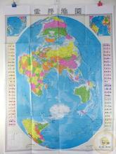 大幅面全开竖版 世界知识地图 正版 湖南地图出版社 竖版世界地图 从另一个角度看世界 0.9米 纸质地图 1.2米 2017新版