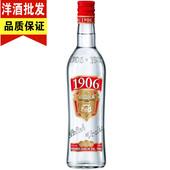 洋酒 美酒汇 包邮 波兰金奖1906便宜伏特加700ml 伏特加酒