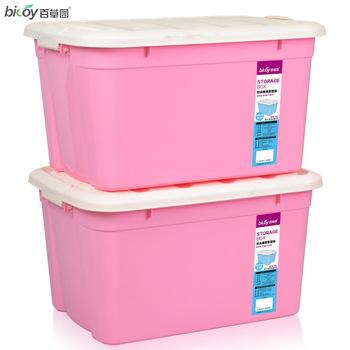 百草园 收纳箱塑料储物箱塑料箱