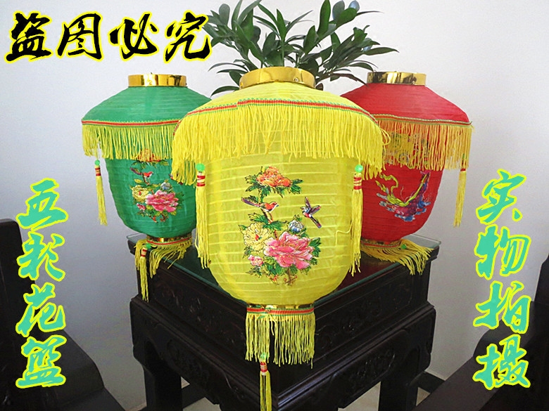 大红灯笼五彩花篮灯笼中秋节日装饰灯笼吉祥如意灯笼特色创意灯笼