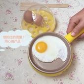 多功能家用迷你煎蛋神器宿舍蒸蛋器煮蛋器插电煎锅早餐机自动断电