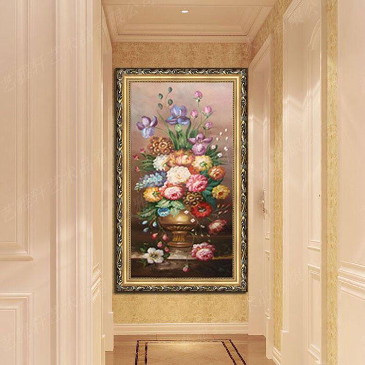 简约欧式古典花卉油画花开富贵玄关走廊过道竖版有框