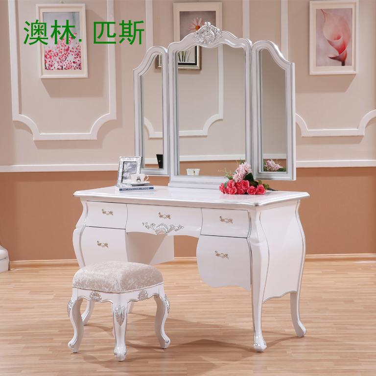 欧式梳妆台带镜子化妆台新古典
