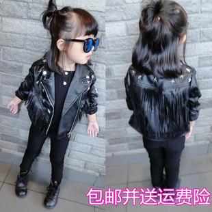 新品韩版男女童秋装童装1-3-5岁女宝宝PU皮衣外套儿童欧美皮夹克