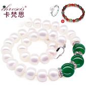 卡梵思珍珠9-10mm淡水珍珠项链送妈妈款礼物 女正品 送长辈 银扣