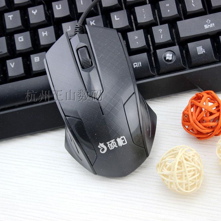 有线办公通用 USB鼠标有线 笔记本华硕台式联想惠普 硕柏
