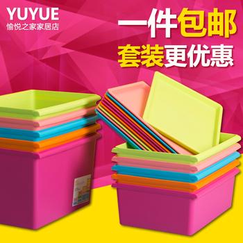 衣服收纳箱整理箱塑料大号有盖床底衣物收纳盒车载后备箱储物箱子