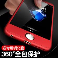 飚爱iPhone6手机壳苹果6Plus套全包边6s防摔硅胶6p新潮男i6女款红