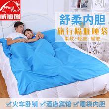 户外旅行双人睡袋旅游用品室内卫生睡袋酒店宾馆隔脏单人成人睡袋