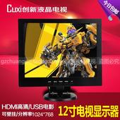 小型电视机迷你10/12/14/15/17寸家用宽屏幕非二手台式电脑显示器