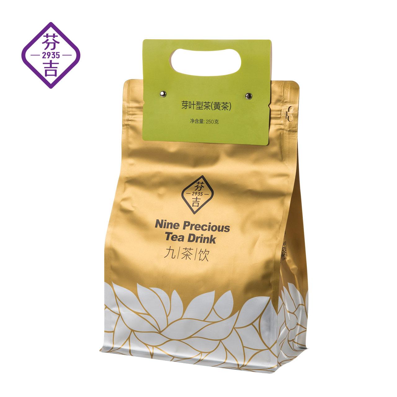 克实惠包250明前春茶四川黄芽茶芬吉茶黄茶上市新茶茶叶