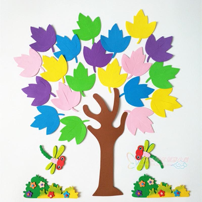 幼儿园教室墙面场景布置环境装饰材料墙贴画*泡沫立体
