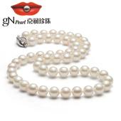 京润 致悦 正圆/强光925银扣 白色淡水珍珠项链 送妈妈 结婚礼物