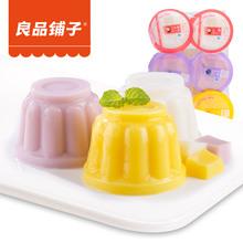【天猫超市】良品铺子椰果布丁720g夏天零食果肉果冻水果多口味