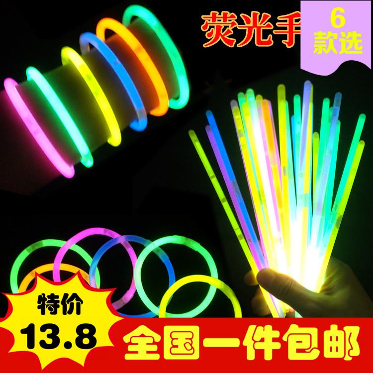 特价一次性 荧光棒 包邮100根免运费演唱会发光棒手镯闪光棒玩具