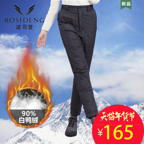 波司登羽绒裤女士中老年款加肥内外穿高腰加厚棉裤鸭绒长裤冬正品