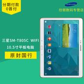 16GB 10.5英寸通话平板 T805C Samsung GALAXY 三星 Tab图片