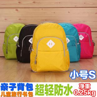 正品男童背包旅行儿童休闲双肩包女生小学生超轻便幼儿园书包韩版