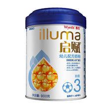 [聚]惠氏启赋奶粉3段900g 1-3岁幼儿配方奶粉