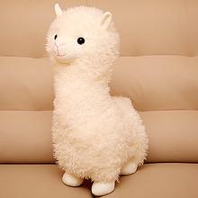 羊驼公仔毛绒玩具草泥马布娃娃玩偶抱枕可爱大号女生生日礼物儿童