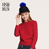时尚 套头毛衣女 百搭打底红色亮丝九分袖 女装 OSA欧莎2016春季新款