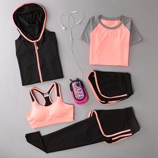 夏季瑜伽服运动套装女跑步服宽松显瘦健身服三件套速干衣背心长裤