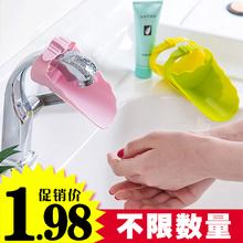 可调节儿童洗手延长器导水槽宝宝洗手水龙头加长延伸器洗手辅助器