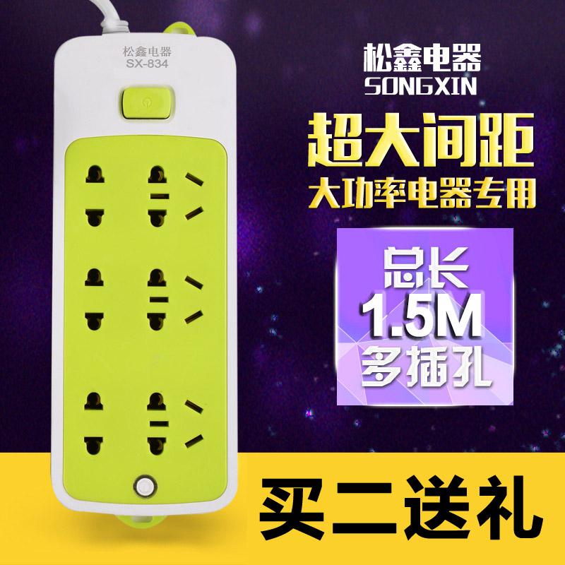 家用安全排插6插位耐用多功能