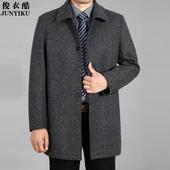 中老年男装毛呢外套男中长款秋冬大衣 扣子上衣男爸爸装中年风衣