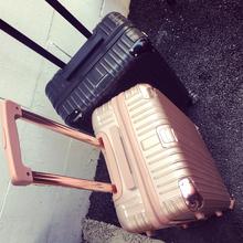 登机皮箱包24寸20寸 旅行箱子行李箱女拉杆箱万向轮学生硬箱男密码