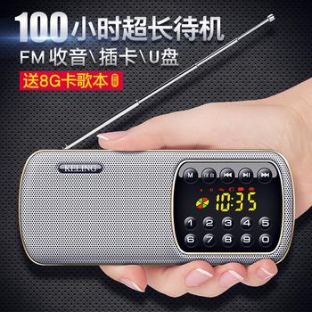 科凌 F3老年人收音机老人插卡音箱随身听评书便携式U盘音乐播放器