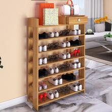 虎督经济型带抽屉多层鞋架门厅柜简易家用组装收纳现代防尘鞋柜
