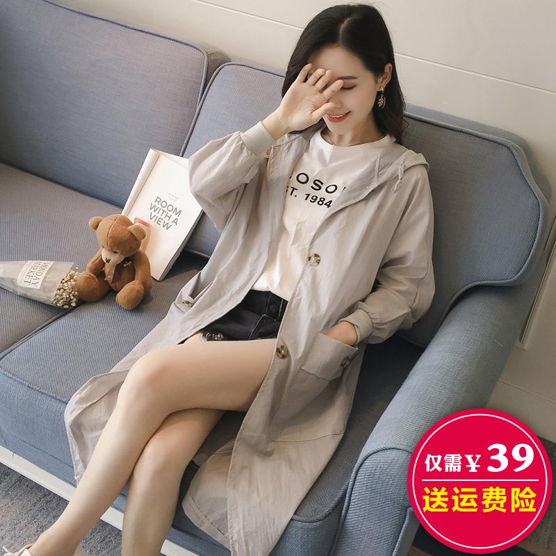 长款防晒女中风衣夏季韩版大码披肩外套